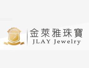 深圳市金莱雅珠宝首饰有限公司