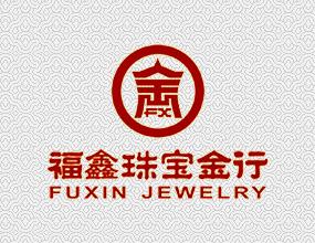 威海福鑫金行有限公司