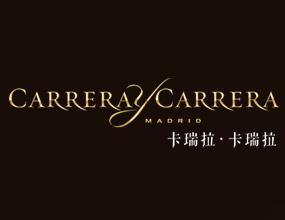 西班牙卡瑞拉卡瑞拉珠宝公司