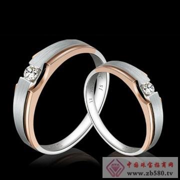 佳盛珠宝-钻石对戒