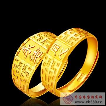 佳盛珠宝-黄金对戒
