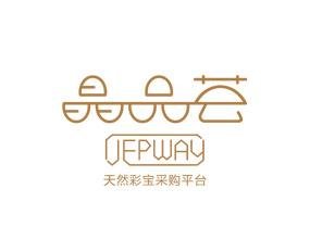 深圳晶品荟珠宝有限公司
