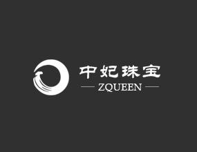 香港中妃珠宝国际集团有限公司