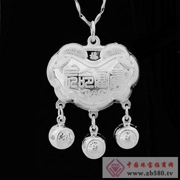 瑞爱丽首饰-925银吊坠2