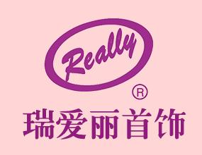 上海瑞爱丽首饰有限公司