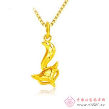 宝庆尚品-黄金9