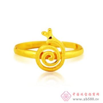 宝庆尚品-黄金11