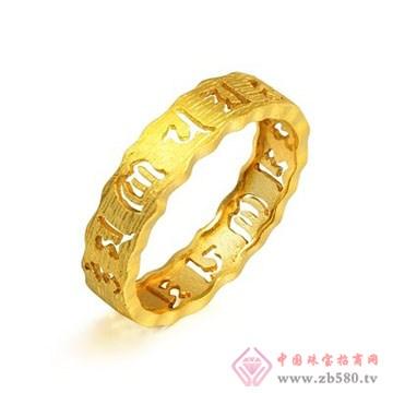 泰和古玩城-黄金戒指02