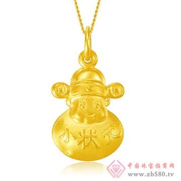 禧六福珠宝-黄金吊坠04