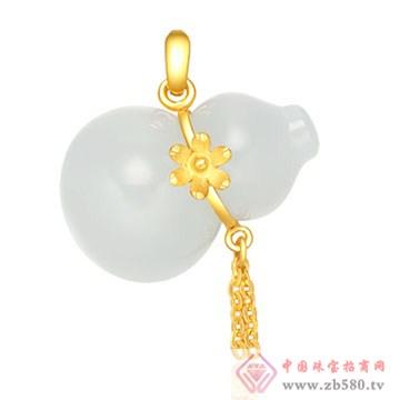 晶雅福-金镶玉挂件11