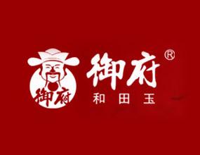 上海御震贸易商行(御府和田玉)