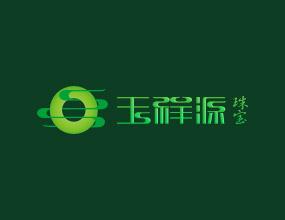 河南玉祥源珠宝销售有限公司
