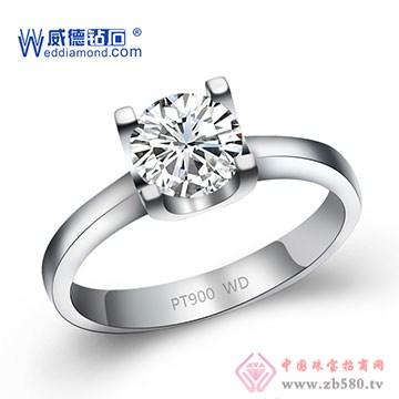 威德钻石12