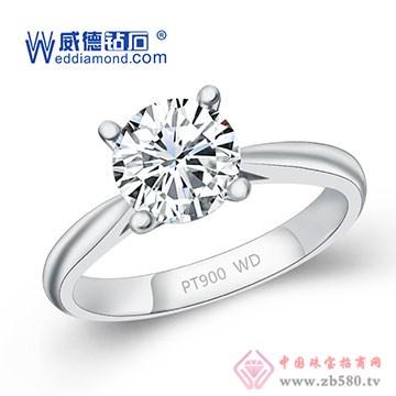 威德钻石13