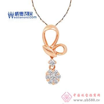 威德钻石14