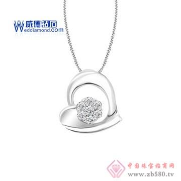 威德钻石15