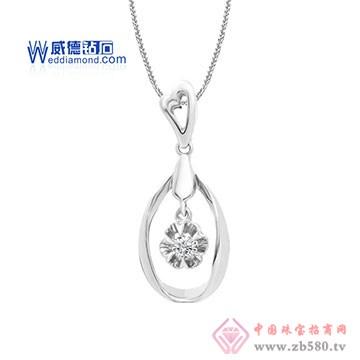 威德钻石16