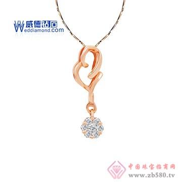 威德钻石17