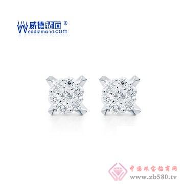 威德钻石18