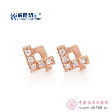 威德钻石20