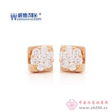 威德钻石21