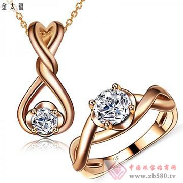 金太福钻石19