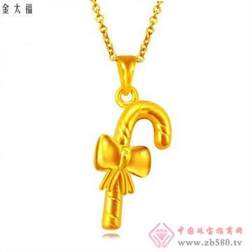 金太福钻石20