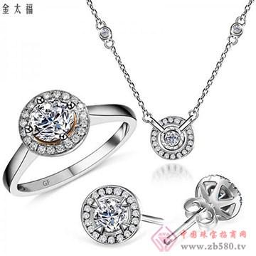 金太福钻石23