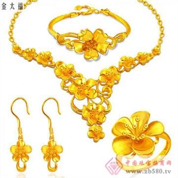 金太福钻石24