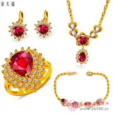 金太福钻石25