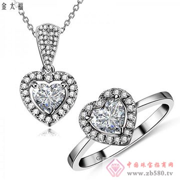 金太福钻石26