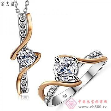 金太福钻石18