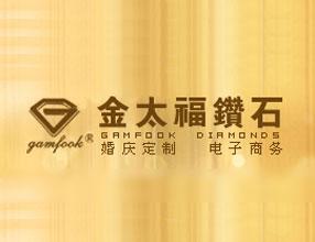 福建中宝联合网络技术有限公司
