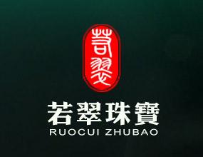 上海茗越国际贸易有限公司