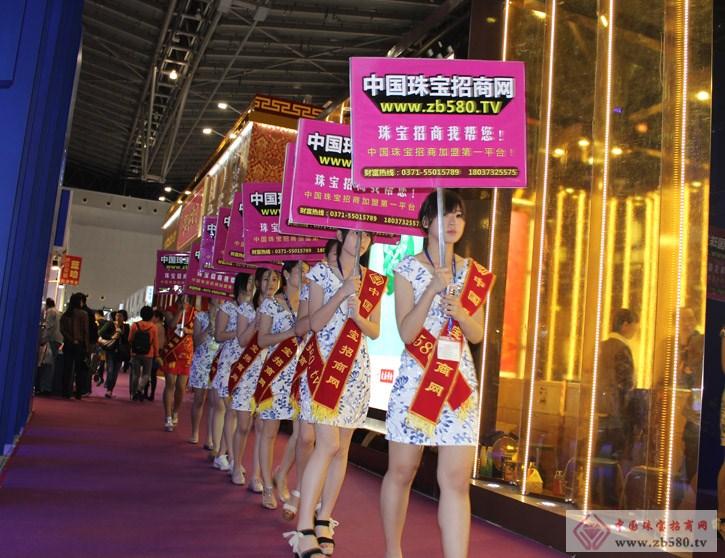 2014上海国际珠宝展