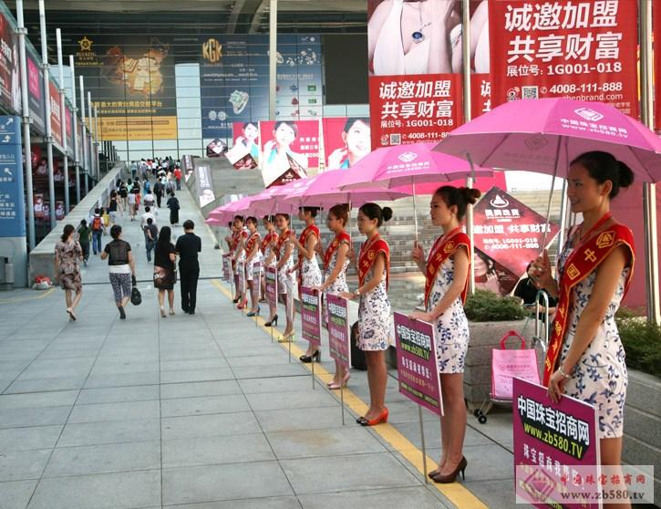 2013深圳���Hω珠��展
