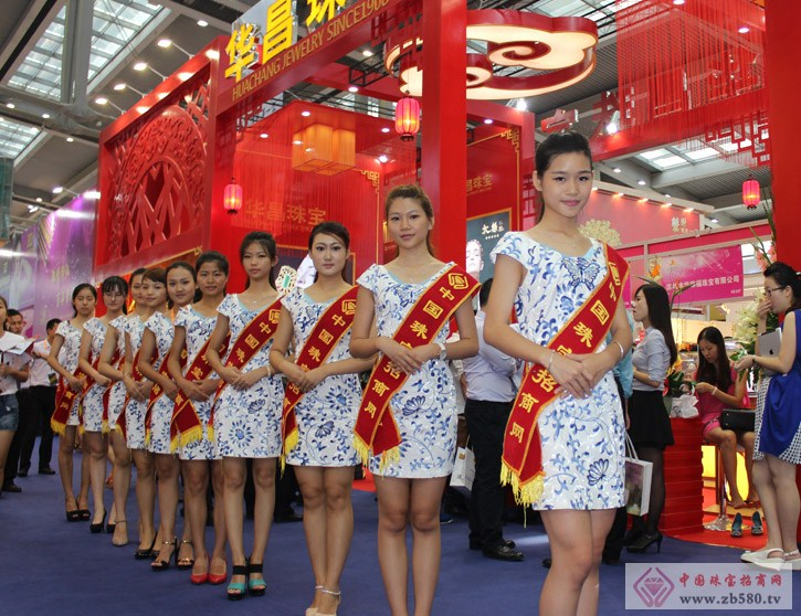 2014深圳珠宝展会