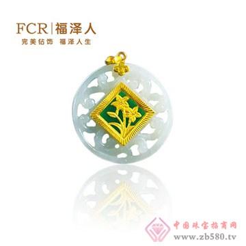 福泽人珠宝29