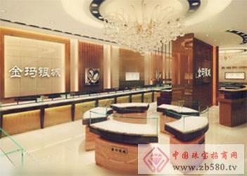 金玛银城珠宝店面形象展示