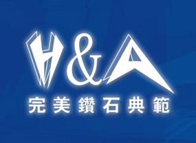 香港八心八箭钻石珠宝(集团)有限公司
