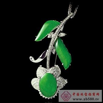 女娲珠宝-翡翠胸针