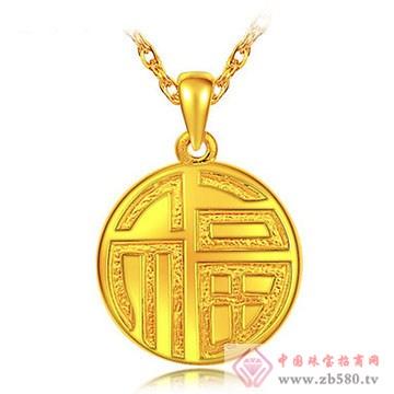 周佳福珠宝-黄金吊坠10