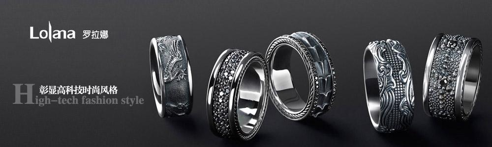 亿骅(佛冈)珠宝有限公司