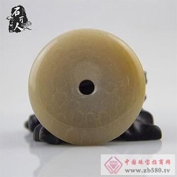 石可人珊瑚玉8