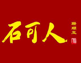 北京世博瑞国际商贸有限公司