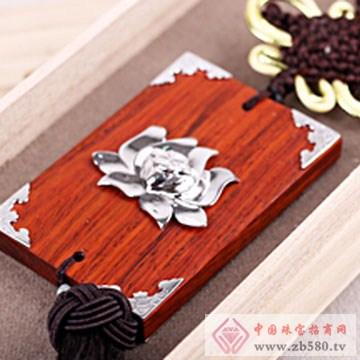 珍典红木文化饰品21
