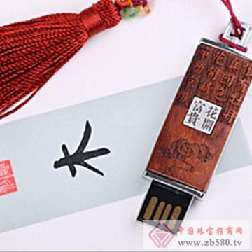 珍典红木文化饰品22