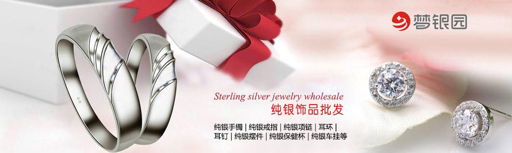 郴州市梦银园珠宝有限公司