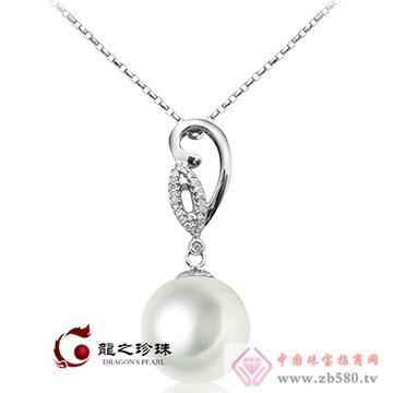 龙之珍珠-南洋白珠珍珠吊坠01