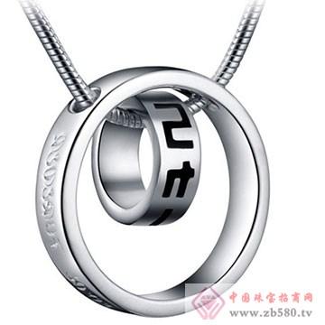 银工场珠宝吊坠1